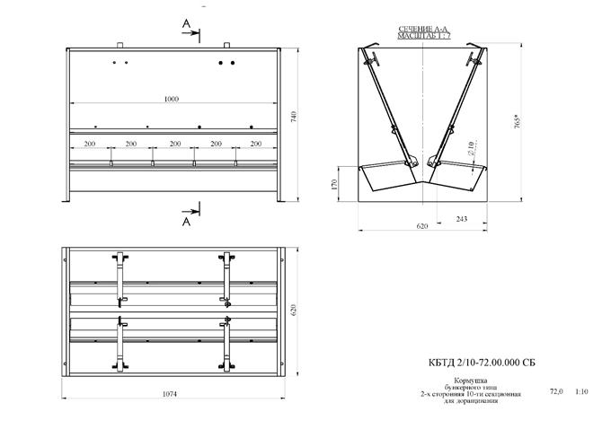 Годівниця бункерного типу 2-х стороння 10-и секційна для дорощування 230 літрів
