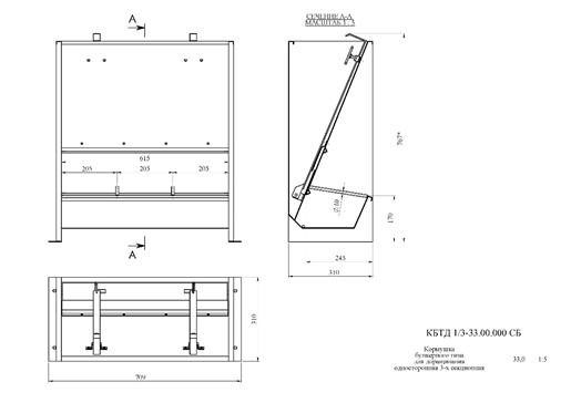Годівниця бункерного типу одностороння 3-х секційна для дорощування 70 літрів