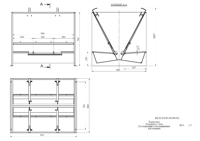 Годівниця бункерного типу 2-х стороння 6-и секційна для відгодівлі 285 літрів