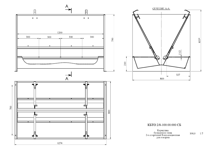 Годівниця бункерного типу двостороння 8-и секційна Нержавіюча для відгодівлі 380 літрів